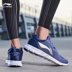LI-NING 李寧 ARHQ237 男款跑步鞋