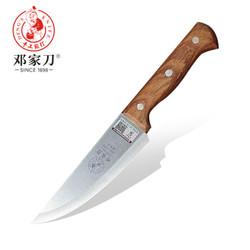 鄧家刀 不銹鋼剔骨刀水果刀 HZ-1202 *2件