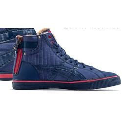 ASICS 亚瑟士 H53YJ-5823 DOUBLE CLUTCH 男士休闲鞋