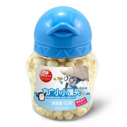 FangGuang 方广 儿童小小馒头 92g 牛奶味 *6件