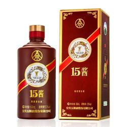 WULIANGYE 五糧液股份 53度 15醬年份禮盒 醬香型白酒 500ml *2件