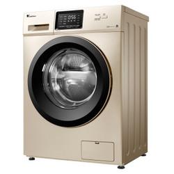 LittleSwan  小天鹅 TG80VT712DG5 8公斤 滚筒洗衣机