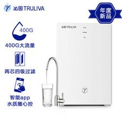 TRULIVA 沁园 KRL3003 净水器 400G