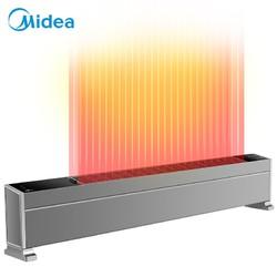 Midea 美的 HDX22H 踢脚线取暖器