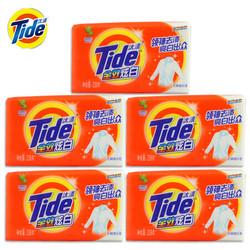 Tide 汰渍 全效炫白洗衣皂 238g*5 +凑单品【已结束】