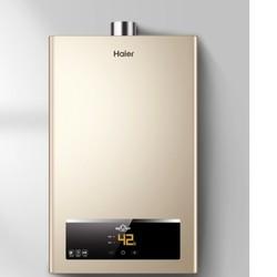 Haier 海尔 JSQ20-10UTS(12T) 燃气热水器 10L 天然气(12T)
