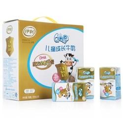 伊利 QQ星 儿童成长牛奶 健固型 125ml*20盒/箱 *3件 +凑单品
