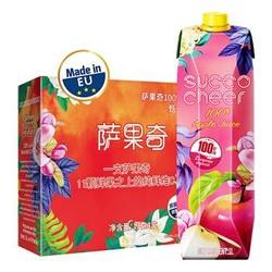 兰雀 萨果奇 纯果汁苹果汁 1L*4瓶 *2件