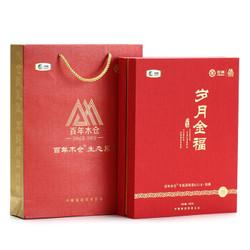 中茶 百年木仓 湖南安化黑茶 金花茯砖 手筑茯砖茶 岁月金福 980g +凑单品