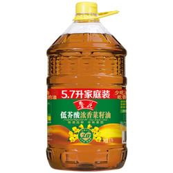 luhua 鲁花 低芥酸浓香菜籽油 5.7L