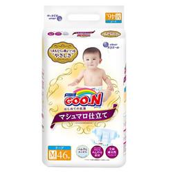 GOO.N 大王 棉花糖系列 婴儿纸尿裤 M46片