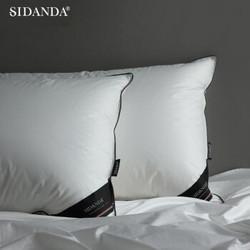 SIDANDA 诗丹娜 100支全棉95%白鹅绒枕 48*74cm