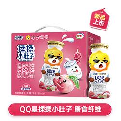 yili 伊利 QQ星儿童酸奶饮品 180ml*16瓶