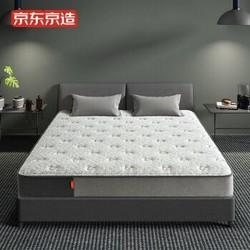 J.ZAO 东京造 乳胶椰棕床垫 180*200cm(1cm进口乳胶+整网弹簧)