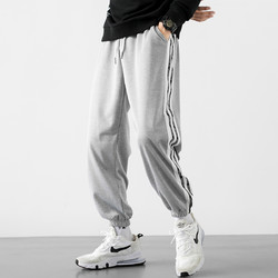 LONSDALE TGV031510523 男士条纹运动裤