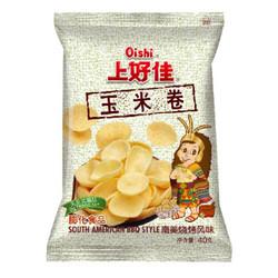 Oishi 上好佳 膨化零食玉米卷 40g/袋  *7件