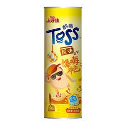 Oishi 上好佳 醇脆罐装 薯片 原味 100g *3件 +凑单品