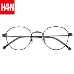 HAN 汉 防蓝光防辐射眼镜框+1.60非球面防蓝光镜片