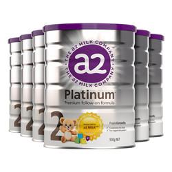 a2 艾尔 白金版 幼儿配方奶粉 2段 900g*6罐 +凑单品【已结束】