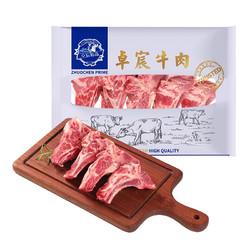 卓宸 谷饲牛脊骨800g(低至12.7元/斤) *4件 +凑单品