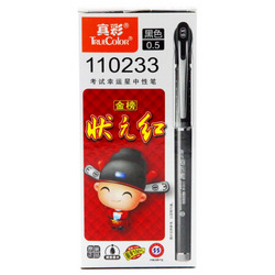TRUECOLOR 真彩 110233 中性笔 0.5mm 黑色 12支装  *5件