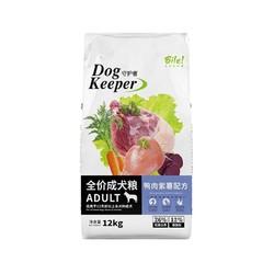 Bile 比乐 原味守护者系列 鸭肉鸡肉紫薯全犬狗粮 12kg