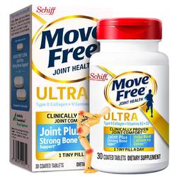 Schiff 旭福 Move Free 益节 氨糖白瓶+维生素K2 30粒