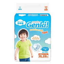 nepia 妮飘  Genki!系列 纸尿裤 XL26片
