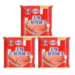上海梅林  午餐肉罐头   340g*3