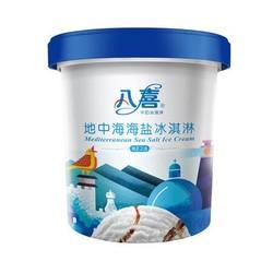 BAXY 八喜 地中海海盐冰淇淋 550g