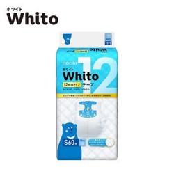 nepia 妮飘 Whito 12小时 纸尿裤 S 60片