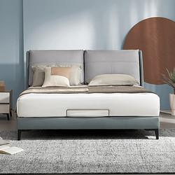 KUKa 顾家家居 B603 科技布床 石板青+浅灰色高脚款 1.5/1.8m
