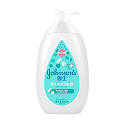 Johnson\'s baby 強生嬰兒 牛奶係列 嬰兒潤膚露 500g