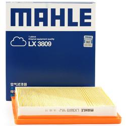 MAHLE 馬勒 LX3809 空氣濾清器 大眾車型
