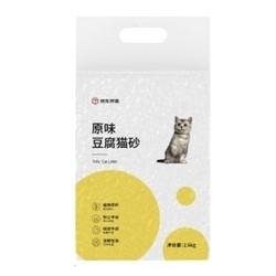J.ZAO 京东京造 原味豆腐猫砂 2.6kg*4袋