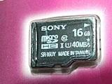 『易迅网』 索尼(SONY)16G TFUHS-1高速存储卡