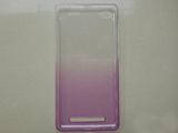 红米3渐变紫硅胶透明壳