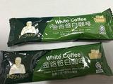 京东买的金爸爸经典三合一即溶白咖啡~~~