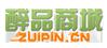 www.zuipin.cn