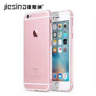 iPhone硅胶透明超薄手机壳