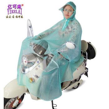 透明大帽檐骑车雨衣