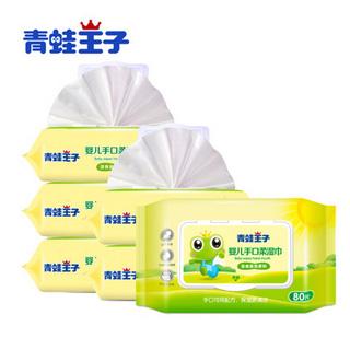 青蛙王子湿巾80抽*6包