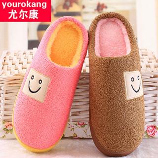 冬季防滑加厚棉拖鞋
