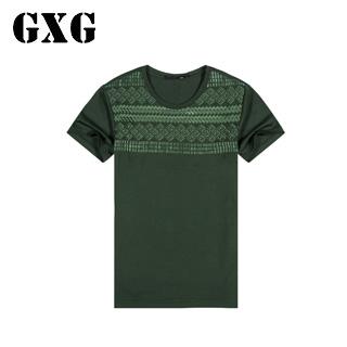 GXG男士修身绿色短袖T恤
