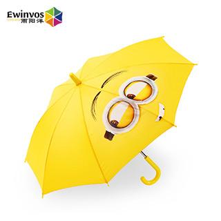 雨阳洋小黄人卡通儿童伞