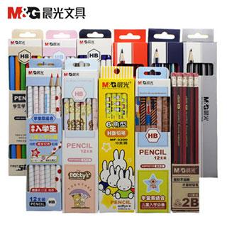 晨光文具小学生带橡皮头铅笔3盒装