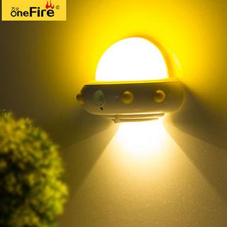 【万火】智能感应LED小夜灯