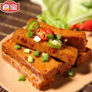石磨豆干零食小包装500g
