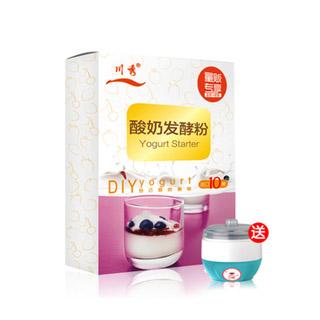 酸奶菌粉30袋送酸奶机