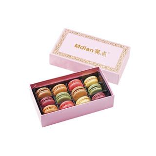 马卡龙甜点12枚礼盒装